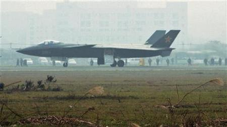 China Air Defense Stealth Fighter