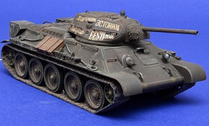 Tamiya 1/48 scale Russian T34/76 Russian Tank