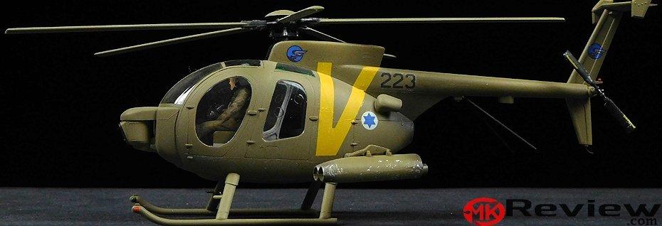 Hasegawa Hughes 500MD Defender 'IDF'