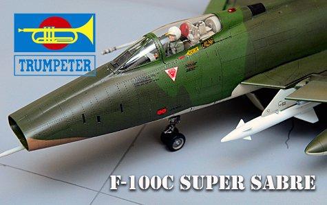 Trumpeter F-100C Super Sabre