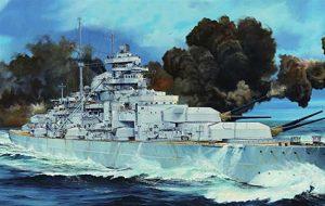 1:200 Trumpeter Bismarck