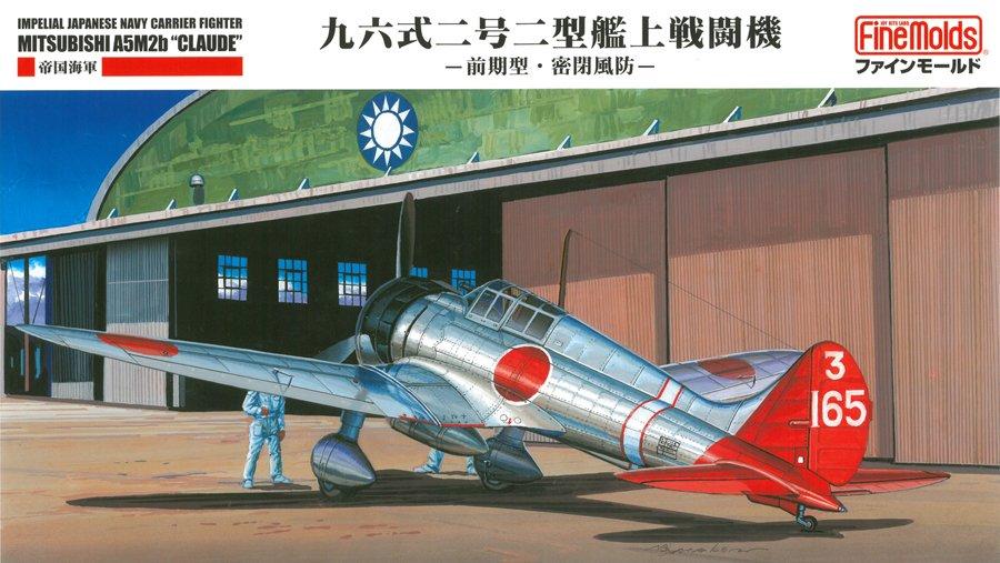 IJN Type 96 Carrier-based Fighter II 0