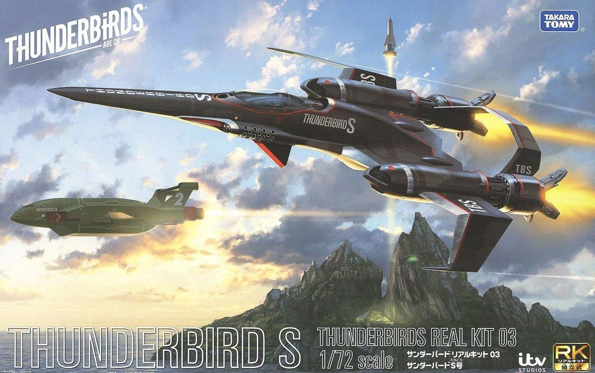 takara tomy thunderbird S