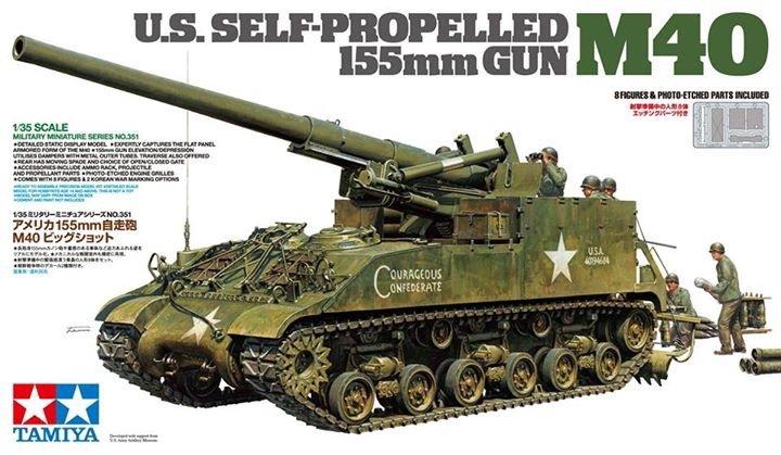 US Self-Propelled 155mm Gun